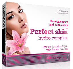 Витамины OLIMP Perfect Skin Hydro-Complex (30 капс)