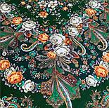 Любушка-голубушка 1824-9, павлопосадский платок шерстяной с шелковой бахромой, фото 7