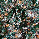 Любушка-голубушка 1824-9, павлопосадский платок шерстяной с шелковой бахромой, фото 8