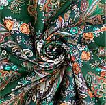 Любушка-голубушка 1824-9, павлопосадский платок шерстяной с шелковой бахромой, фото 5