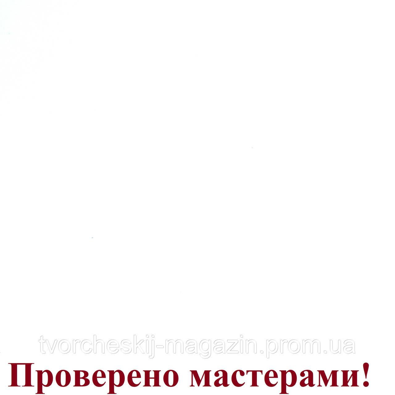 Фоамиран 0,8 мм, 50×50см, белый