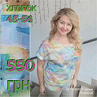 5e69426dd Блузка с бабочками в Украине. Сравнить цены, купить потребительские ...