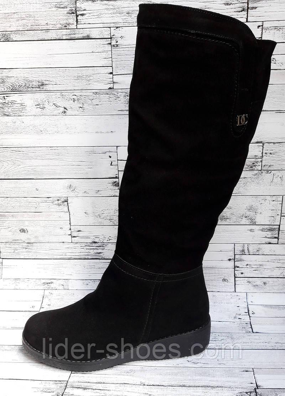 Женские замшевые сапоги на широкую ногу