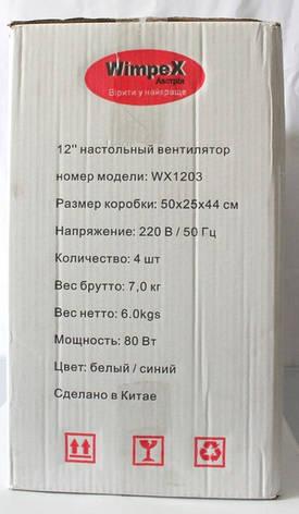 Настольный вентилятор wimpex WX-1203, фото 2