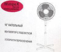 Напольный вентилятор WIMPEX WX-1607 вентилятор бытовой, напольный вентилятор, фото 2