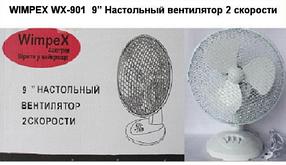 Настольный вентилятор 2 скорости WIMPEX WX-901 9'' , фото 3