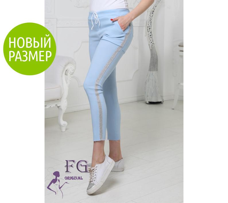"""Женские спортивные укороченные брюки """"Hard"""" с серебристыми лампасами голубой"""