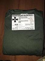Армійське термобілизна на мікрофібрі НАТО