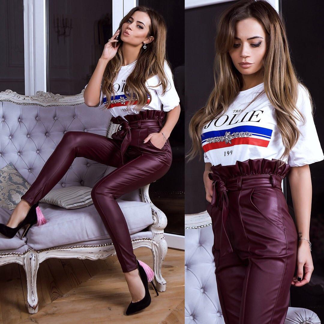 """Кожаные женские молодежные брюки с завышеной  талией """"Bransh"""" и поясом зауженные к низу бордовые"""