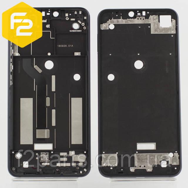 Xiaomi Mi 8 Lite черная рамка экрана, каркас, фрейм