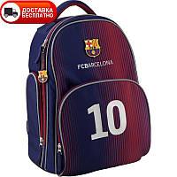 Рюкзак 705 FC Barcelona Kite, BC19-705S