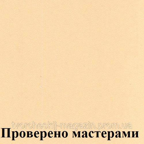 Фоамиран 0,8 мм, 50×50см, светло персиковый (розовато - телесный бежевый)