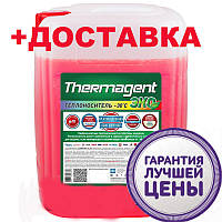 Антифриз для системы отопления домов-15 ЭКО
