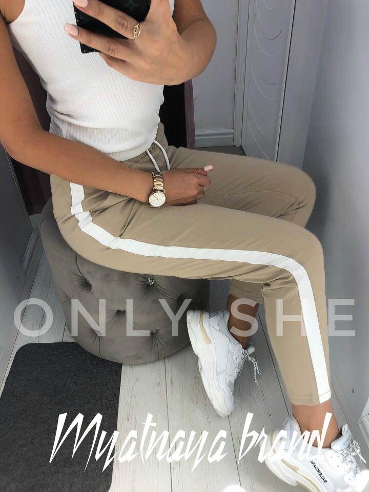 """Укороченные женские спортивные штаны с лампасами """"Jerry"""" с карманами без манжетов бежевые"""