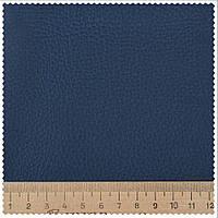 Кожзам мебельный обивочный синий 77-0000 ш.145 ( 21102.002 )