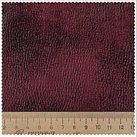 Кожзам мебельный обивочный бордовый 56-1717 ш.143 ( 21102.011 )