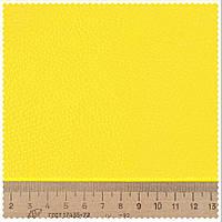 Кожзам мебельный обивочный желтый 98-0000 ш.145 ( 21102.012 )