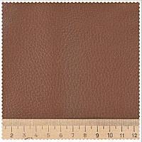 Кожзам мебельный обивочный коричневый 73-0000 ш.145 ( 21102.020 )