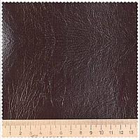Кожзам обивочный 17270000 коричневый ш.140 ( 21104.002 )