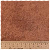 Кожзам обивочный с рисунком коричнево-рыжий 19271856 ш.138 ( 21105.007 )