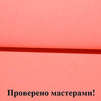 Фоамиран 0,8 мм, 50×50см, розово - персиковый