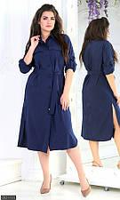 Платье 852113-5 синий с 50 по 56 размер МШ