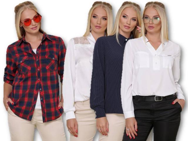 Женские блузки и рубашки больших размеров