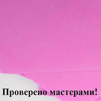 Фоамиран 0,8 мм, 50×50см, розовый