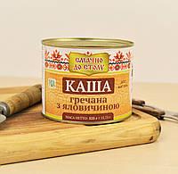 Каша гречневая с говядиной 525 г Этнические мясники