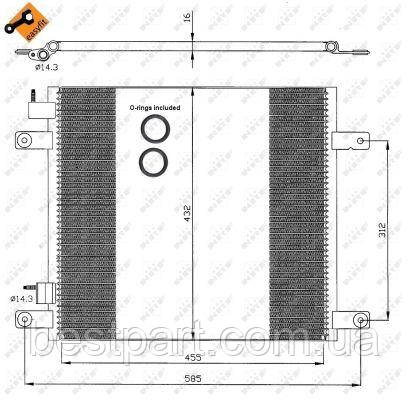 Радіатор кондиціонера для вантажівки DAF CF 65, CF 75, CF 85 01.2001-