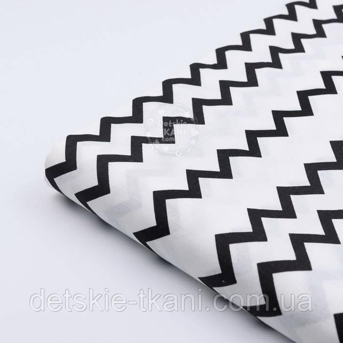 Лоскут ткани №729а размером 46*80 см