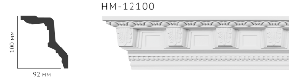 Карниз потолочный с орнаментом Classic Home New  HM-12100 лепной декор из полиуретана,