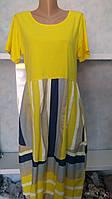 Комбинированное женское летнее платье с внутренним и  карманами по бокам