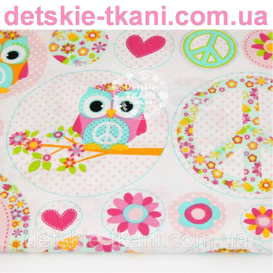"""Лоскут ткани """"Космо-совы"""" с розовыми цветами, № 1040а, размер 40*66 см"""