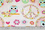 """Лоскут ткани """"Космо-совы"""" с розовыми цветами, № 1040а, размер 40*66 см, фото 3"""