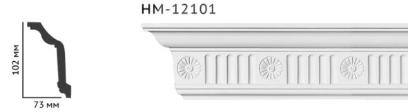 Карниз потолочный с орнаментом Classic Home New  HM-12101 лепной декор из полиуретана,