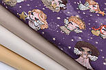 """Лоскут ткани """"Ангелочки с музыкальными инструментами"""" на фиолетовом фоне, коллекция  Exclusive glliter, №1870а, фото 3"""
