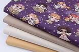 """Лоскут ткани """"Ангелочки с музыкальными инструментами"""" на фиолетовом фоне, коллекция  Exclusive glliter, №1870а, фото 4"""