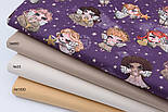 """Лоскут ткани """"Ангелочки с музыкальными инструментами"""" на фиолетовом фоне, коллекция  Exclusive glliter, №1870а, фото 5"""