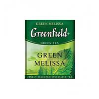 Зеленый Чай Greenfield Green Melissa (100 шт) Мелисса