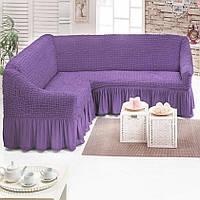 Чехол на угловой диван с юбкой Сиреневый Home Collection Evibu Турция 50037