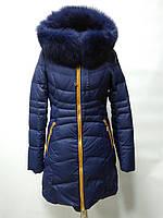 Пуховик с капюшоном(отделка песец) на натуральном пуху цвет-синий длина 85см  42р  Зима