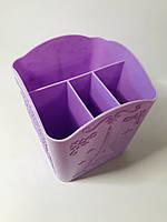 Подставка для кистей и пилок, фиолетовая