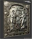 Ікона Петр и Павел, фото 2