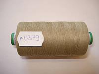 Нитка AMANN PAX №80 800м.col 0379 бежево-оливковый (шт.)
