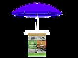 Стол для уличной торговли 1000, фото 2