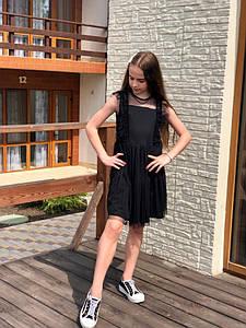 Платье LiLove 531 134 черный