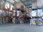 Стеллаж складской паллетный Н5000хL2700х1100 мм(пол.+3 уровня по 2300 кг на уровень), стеллаж для паллет, фото 6