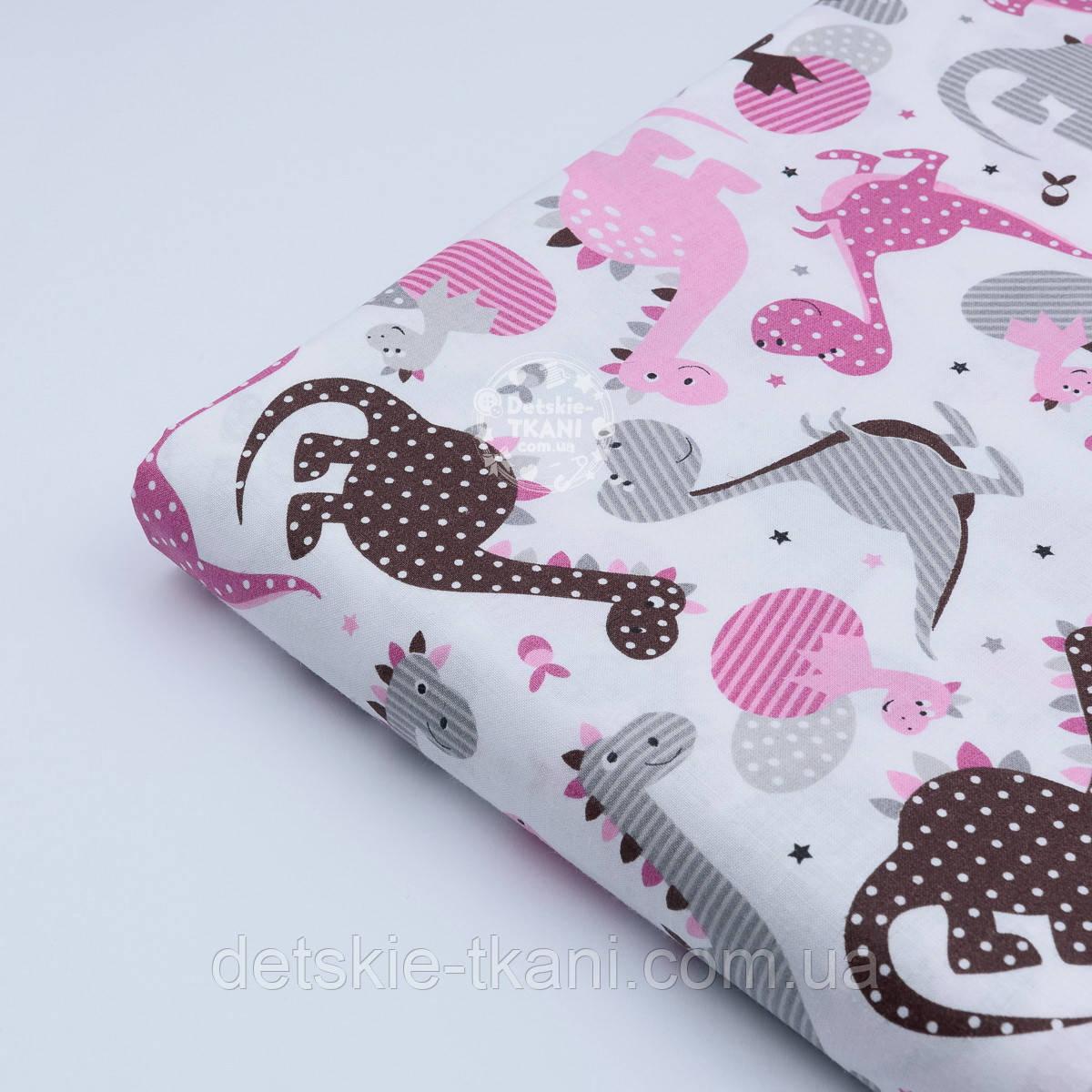Лоскут ткани с дракончиками с полосочками и горошком серые, коричневые, розовые на белом (№1862) размер 23*80