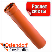 Труба 2000mm D.110 для наружной канализации пластиковая Ostendorf